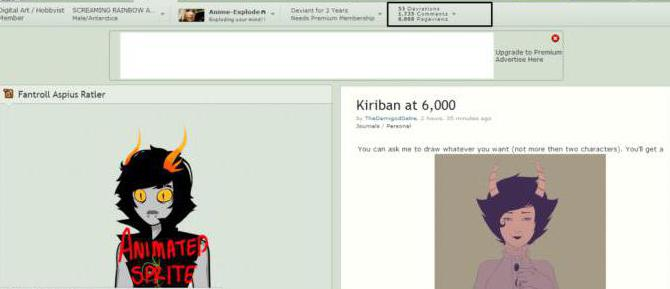 Что значит «кирибан» в интернет-сленге?