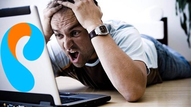Что значит сасай в интернет-сленге?