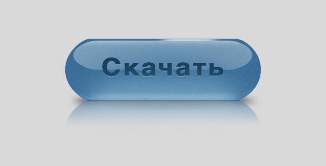 Что значит «гифки» в интернет-сленге и как ими пользоваться?