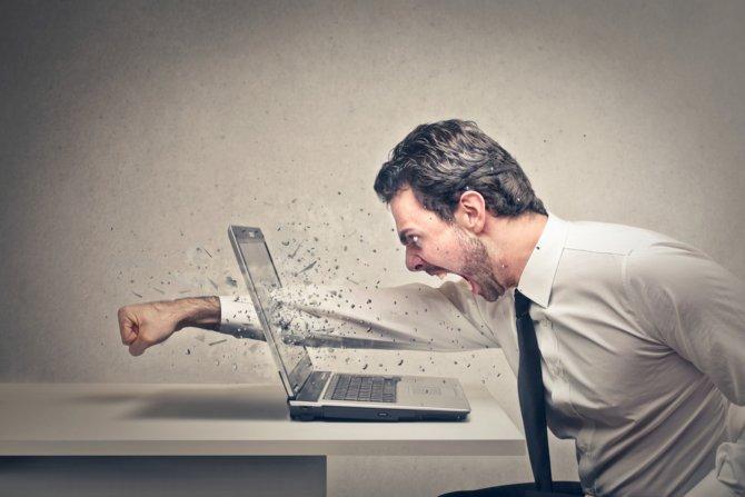 Что значит «хейтить» в интернет-сленге?
