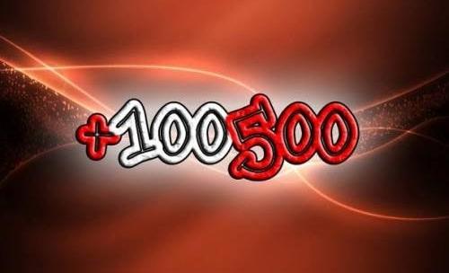 Что значит 100500 в интернет-сленге?
