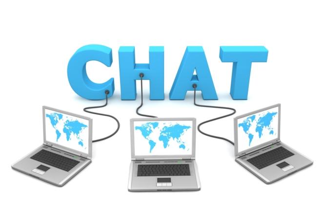 Что значит чат в интернет-сленге?