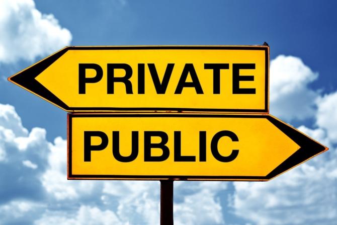 Что значит приват в интернет-сленге?