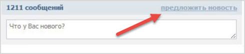 Что значит паблик в интернет-сленге?