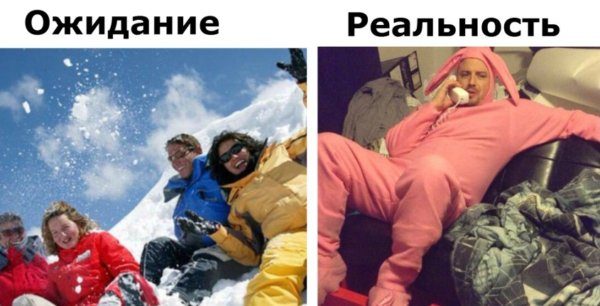 Картинки «Ура, каникулы!» (35 фото)
