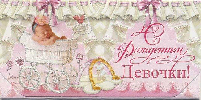 С днем рождения дочки родителям картинки и открытки
