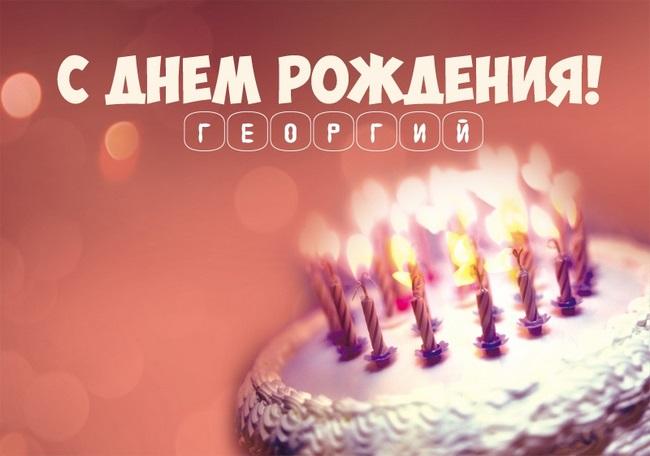 Картинки с днем рождения на имя мадина