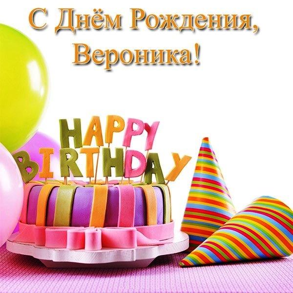 уголки массива поздравление нике с днем рождения этому поводу кутаисцы