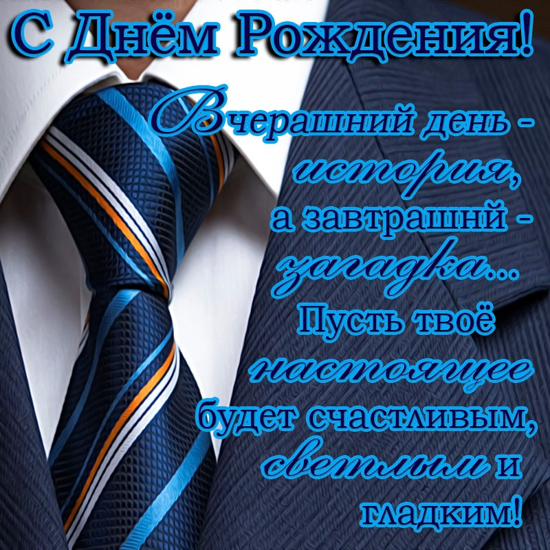 https://proslang.ru/wp-content/uploads/2020/04/30-3.jpg