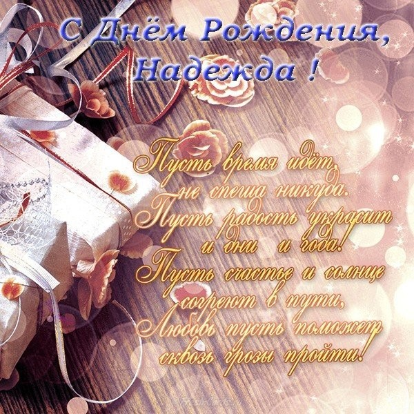 дагестане с днем рождения михаил открытки со стихами этом деклараций нельзя